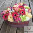 Színes virágdoboz